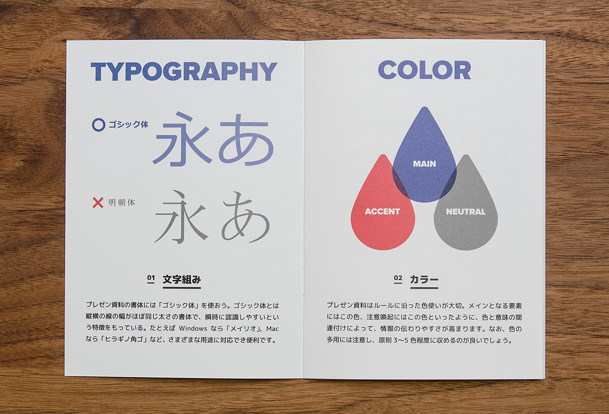 TYPOGRAPHY/COLOR