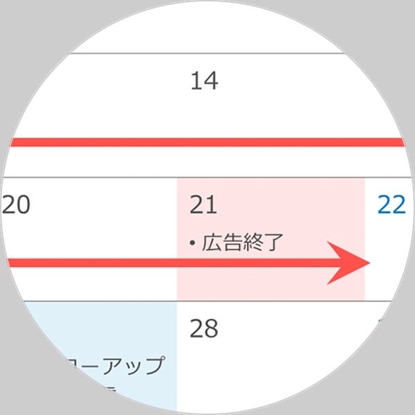プレゼン資料でスケジュールを効果的に扱う3つの方法 powerpoint design